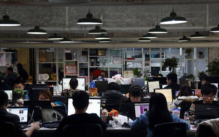 Giấc mơ làm giàu nhanh nhờ công nghệ của người trẻ Trung Quốc gặp trở ngại   Công nghệ