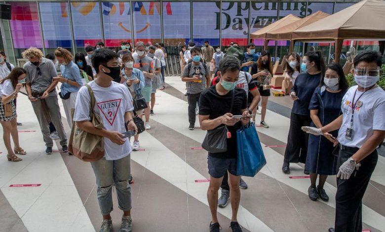 Đông Nam Á 'bùng nổ' mua sắm trực tuyến từ đầu dịch Covid-19 | Công nghệ